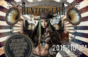 hunter-fair-laforet-for-web-900