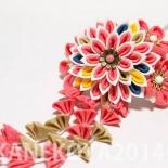 菊花と小花のMIXかんざし。 サーモンピンクでオーダーいただきました。成人式用。 (2014.06/オーダー)